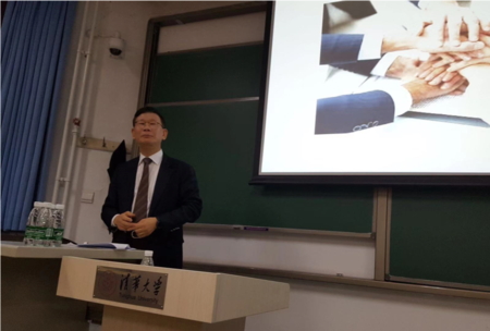 "2018.10.27 Dr. Phil S. Yang, a special lecture on ""New Tech, New Business, New Venture"" at Tsinghua University in China."