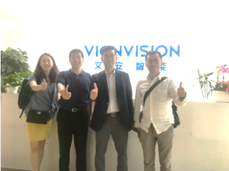 With Dr. Phil S Yang and Dr. Tao Hai, founder of Vision Vision.
