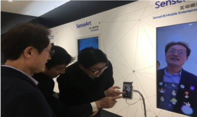 2019.1.20 Cho Hee-yeon, superintendent of education, visited Senstime in Shanghai, China